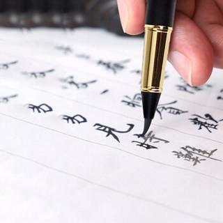 一海堂 软笔钢笔式毛笔可加墨软头毛笔狼毫便携式小楷书法用笔