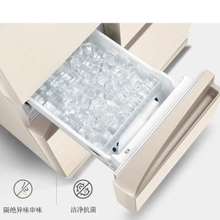 TOSHIBA 东芝 芝味系列 GR-RM495WE-PG1A6 风冷多开门冰箱 471L 祥云金