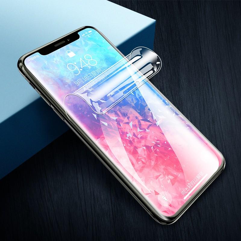 BOSIQI 柏斯奇 苹果系列 高清水凝膜 1片装