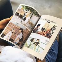 虎彩 12寸 定制杂志相册 26P *2件