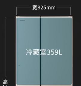 日立(HITACHI)日本原装进口真空冰温保鲜电动抽屉风冷无霜多门高端电冰箱R-G690G1C水晶白色