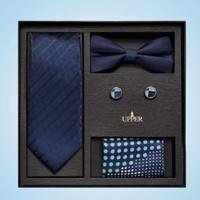 優寸 定制時尚系列 西裝配飾禮盒套裝