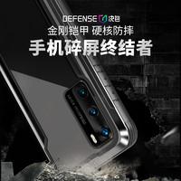 """从""""清水壳""""到""""狠决色""""-一个重度手机保护控的手机壳升级之路"""