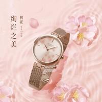 CASIO 卡西欧 SHEEN SHE-C110 日本花主题系列 七夕礼盒