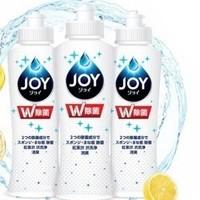 JOY 日本进口 超浓缩洗洁精 170ml*1瓶(柠檬 )+170ml*2瓶(微香)
