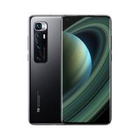 百亿补贴:MI 小米10 至尊纪念版 5G智能手机 8GB+128GB 陶瓷黑