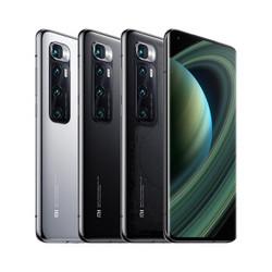 MI 小米10 至尊纪念版 5G智能手机 8GB+128GB 透明版