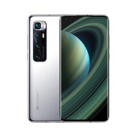 MI 小米10 至尊纪念版 5G智能手机 16GB+512GB 亮银版