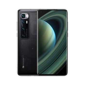 MI 小米10 至尊纪念版 5G智能手机 透明版 12GB 256GB