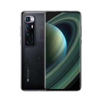 MI 小米10 至尊纪念版 5G智能手机 透明版 8GB 256GB