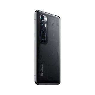 MI 小米10 至尊纪念版 5G智能手机 透明版 8GB+256GB