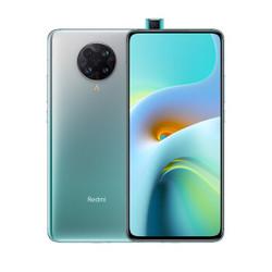 Redmi K30 至尊纪念版 双模5G 天玑1000plus旗舰芯片 120Hz高刷新率  8GB+128GB 薄荷绿 游戏手机 小米 红米