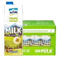 NOM/浓慕 脱脂纯牛奶1L*12盒