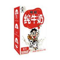 旺旺 纯牛奶礼盒装 190ml*12盒*5件+认养一头牛 全脂纯牛奶 200ml*12盒
