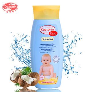 达罗咪(Daramin)婴儿洗发水 温和无泪儿童宝宝洗发水洗发露 德国进口250ml *2件