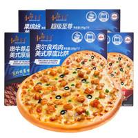 农谣人 披萨半成品 7寸 180g*5盒