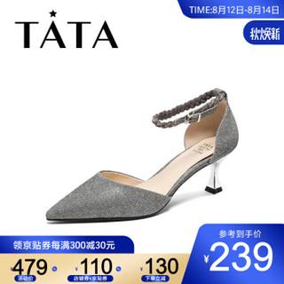 Tata/他她2020春专柜同款布面尖头一字带高跟鞋女凉鞋CIG01AK0 中银 37