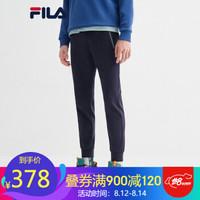 FILA(斐乐)官方男子针织长裤2020夏季新款休闲裤薄款透气运动裤男裤 传奇蓝-680 190/96A/XXXL *3件