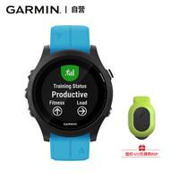佳明(GARMIN)户外手表 Forerunner935 蓝色 GPS智能手表 男女心率腕表 跑步游泳骑行铁三通知运动手表