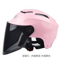 永恒电动摩托头盔夏季个性酷车双镜片防晒 *2件