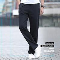 kattenhus户外2020夏季新款休闲裤男士弹力系绳松紧腰速干裤KS5235
