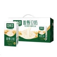 豆本豆 唯甄豆奶 250ml*24盒*2件+豆本豆 谷物豆奶 250ml*24盒*2件