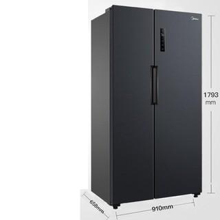 Midea 美的 净味系列 BCD-545WKPZM(E) 变频风冷对开门冰箱 545L 莫兰迪灰