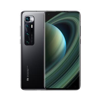 MI 小米10 至尊纪念版 5G智能手机 8GB+128GB 陶瓷黑