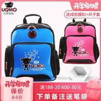 台湾UNME小学生书包1-4年级男女生双肩背包儿童减负护脊书包正品