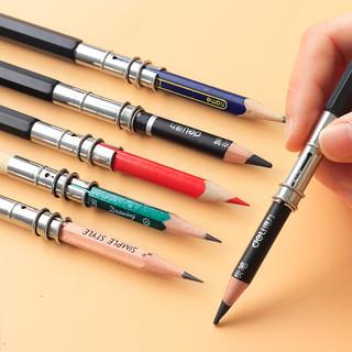双头短铅笔套延长器画笔增长接笔器套素描炭笔延伸器笔杆加长杆美术专用笔套眉笔美术生小学生女廷长笔帽链接