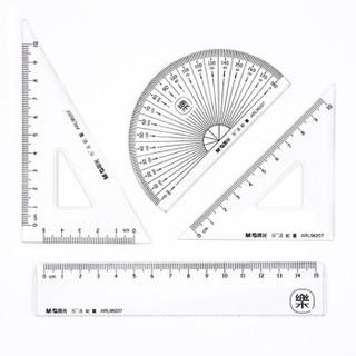 晨光(M&G)晨光 学生套尺晨光套尺 直尺三角尺量角器套装商务设计用尺子 学生尺规5件套晨光直尺 一套 ARL96207(乐活能量)4件套尺