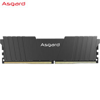 Asgard 阿斯加特 洛极T2  DDR4  2666MHz 台式机内存条 32GB