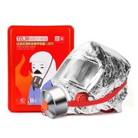 京玺 儿童防烟防毒面罩 硅胶升级版