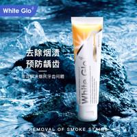 White Glo 惠宝 去烟渍健白牙膏 85g