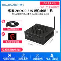 【全国包邮】索泰ZBOX CI325 赛扬N3160四核心微型电脑家用办公娱乐4K高清迷你电脑主机