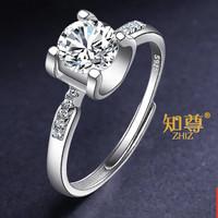 知尊 72079067316 s925银1克拉莫桑钻戒指