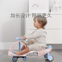 babycare 儿童静音万向轮扭扭车