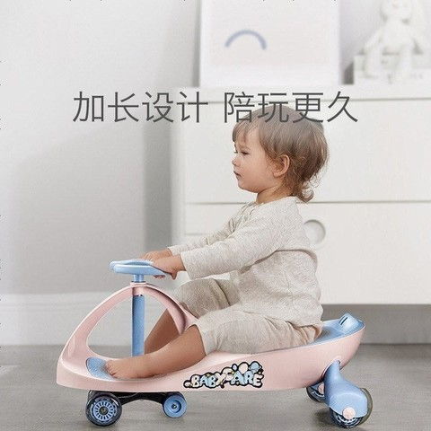 88VIP:BabyCare 儿童静音万向轮扭扭车