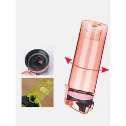 茶花 塑料运动水杯 480ML 2色可选