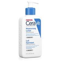 CeraVe 适乐肤 修护保湿润肤乳 473ml(赠润肤霜 7ml+洁面乳1.5ml*3) *2件 +凑单品
