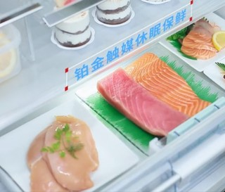 日立(HITACHI)日本原装进口675L黑科技真空冰温保鲜电动抽屉多门高端电冰箱R-G690G1C水晶黑色