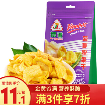越南进口 德诚菠萝蜜干 80g/袋 蜜饯果干 果脯水果干 特产休闲零食小吃