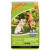 朗亲 狗粮10kg20斤金毛萨摩耶哈士奇40拉布拉多泰迪德边牧成犬幼犬小型中型大型犬通用型