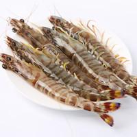 限地区:WECOOK 味库海鲜 基围虾 20-25只 260g *2件