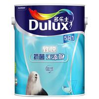 多乐士(Dulux)致悦抗菌无添加五合一内墙乳胶漆 油漆涂料 墙面漆A741  6L【调色漆 厂家直送】定制品