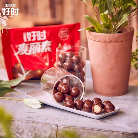 好时麦丽素巧克力100g*7儿童怀旧童年小零食巧克力豆(代可可脂)