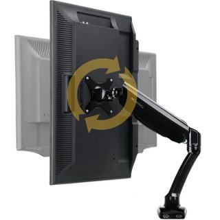 Loctek 乐歌 D5 10-27英寸显示器支架