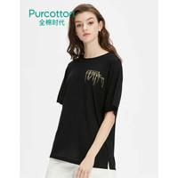 Purcotton 全棉时代 P3120101094 女士绣花宽松T恤