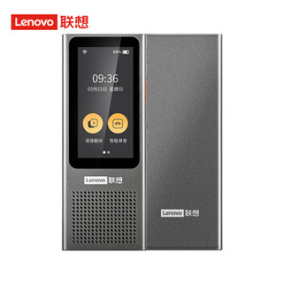 Lenovo 联想 TS8高效版 翻译机