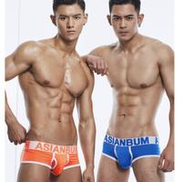 asianBum U540023H 男士冰丝内裤 3条装
